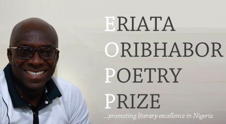 CALL FOR ENTRIES: ERIATA ORIBHABOR POETRY PRIZE (EOPP 2017)