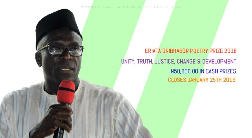 CALL FOR ENTRIES: ERIATA ORIBHABOR POETRY PRIZE (EOPP 2018)